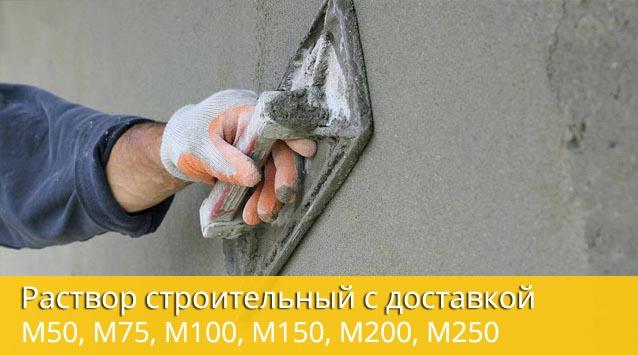 Уэр бетон ижевск пигмент для бетона купить в гомеле